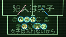 Danganronpa The Animation   05   06