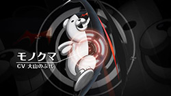 Danganronpa The Animation   OP   04