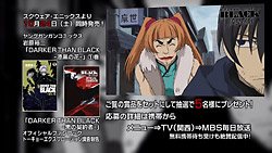 Darker than BLACK 2   03   Preview 01