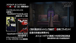 Darker than BLACK 2   03   Preview 02