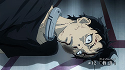 Deadman Wonderland   11   Preview 02