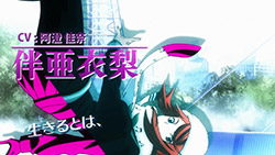 Devil Survivor 2 The Animation   OP   04