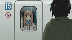 Eden of the East   10   01