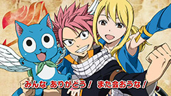 FAIRY TAIL   175   End Card