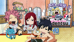 FAIRY TAIL   ED1   06