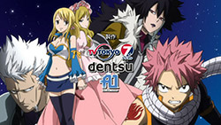 FAIRY TAIL   OP12   06