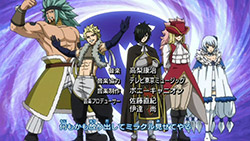 FAIRY TAIL   OP13   09