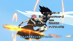 FAIRY TAIL   OP2   07
