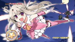 Fate kaleid liner Prisma Illya   01   End Card