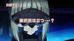 Fate kaleid liner Prisma Illya   04   Preview 03