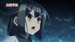 Fate kaleid liner Prisma Illya   05   Preview 01