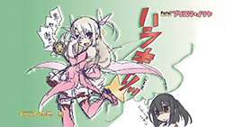 Fate kaleid liner Prisma Illya   07   End Card