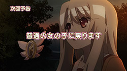 Fate kaleid liner Prisma Illya   07   Preview 03