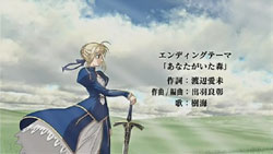 Fate stay night   ED   02