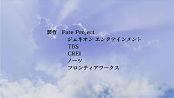 Fate stay night   ED   03