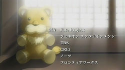 Fate stay night   Final ED   02
