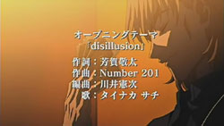 Fate stay night   OP   05