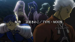 Fate stay night   OP2   01