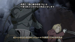 Fullmetal Alchemist   04   Preview 02