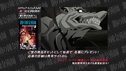 Fullmetal Alchemist   37   Preview 01