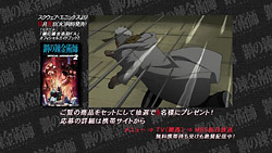 Fullmetal Alchemist   37   Preview 02