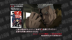 Fullmetal Alchemist   37   Preview 03