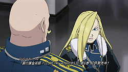 Fullmetal Alchemist   42   Preview 01