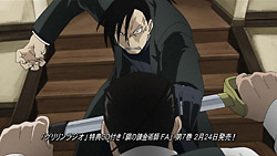 Fullmetal Alchemist   44   Preview 01