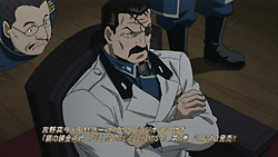 Fullmetal Alchemist   45   Preview 01