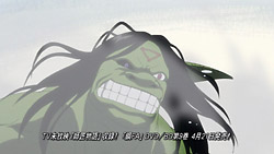 Fullmetal Alchemist   52   Preview 01