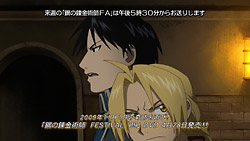 Fullmetal Alchemist   54   Preview 01
