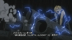Fullmetal Alchemist   60   Preview 01
