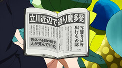 GATCHAMAN Crowds   04   14