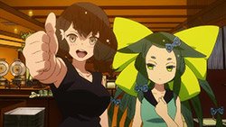GATCHAMAN Crowds   06   29