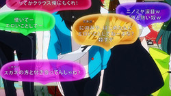 GATCHAMAN Crowds   09   28