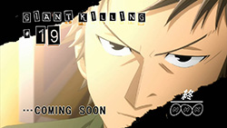 GIANT KILLING   18   Preview 02