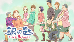 Gin no Saji Second Season   ED   01
