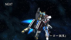 Ginga Kikoutai Majestic Prince   01   Preview 03