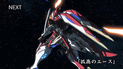 Ginga Kikoutai Majestic Prince   12   Preview 03