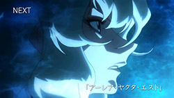 Ginga Kikoutai Majestic Prince   22   Preview 02