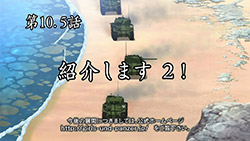Girls und Panzer   10   Preview 01