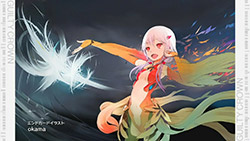 Guilty Crown   07   End Card 01