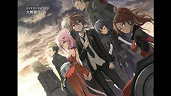 Guilty Crown   11   End Card 01