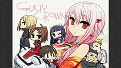 Guilty Crown   12   End Card 01