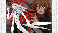 Guilty Crown   17   End Card 01