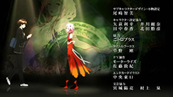 Guilty Crown   ED   03