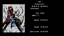 Guilty Crown   OAD ED   03