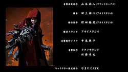 Guilty Crown   OAD ED   05