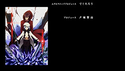 Guilty Crown   OAD ED   06