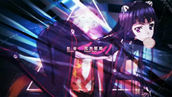 Guilty Crown   OP   09